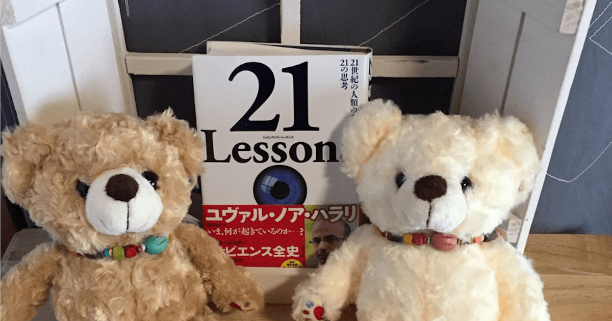 21Lessons02