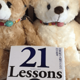21Lessons03