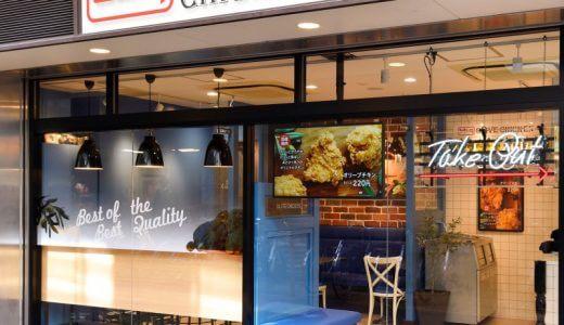 【おすすめカフェ】韓国のNo.1フライドチキン日本上陸!「BBQオリーブチキンカフェ笹塚店」