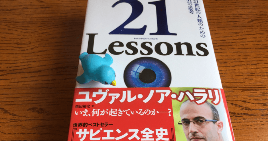 21Lessons04