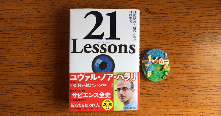 21Lessons06