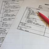 check-sheet