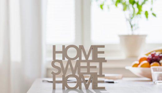 【相続】愛する配偶者の自宅生活を守れ!2020年4月、配偶者居住権の創設。しかし落とし穴あり