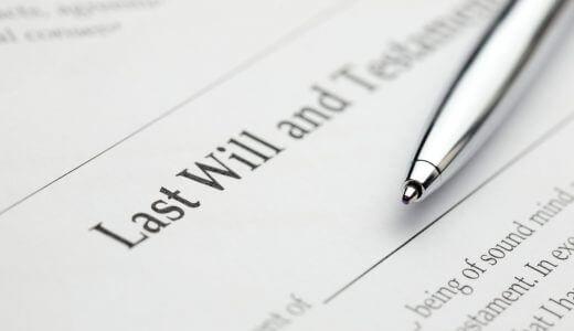 【相続】人生最後の意思表示。「公正証書遺言」と「自筆証書遺言」のメリットとデメリット