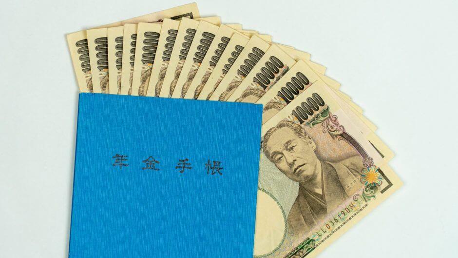 月額14万円の年金のイメージ